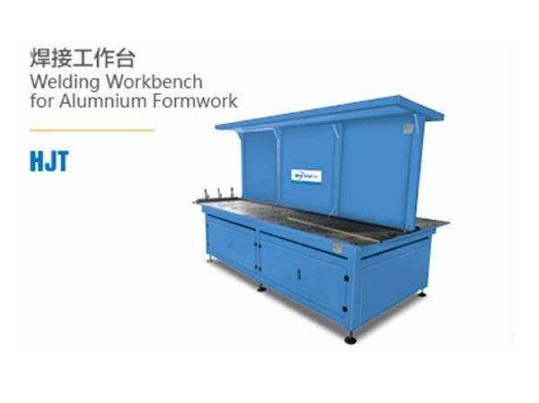 焊接工作台HJT